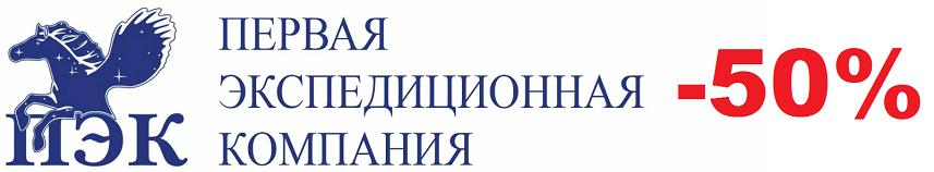 https://bio-kamin24.ru/images/upload/ПЭК%2050.png