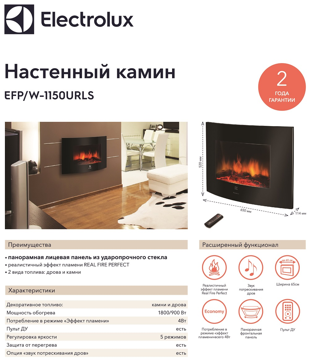https://bio-kamin24.ru/images/upload/1150URLS.jpg