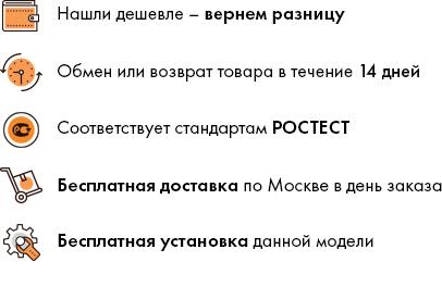 http://bio-kamin24.ru/images/upload/1502.jpg