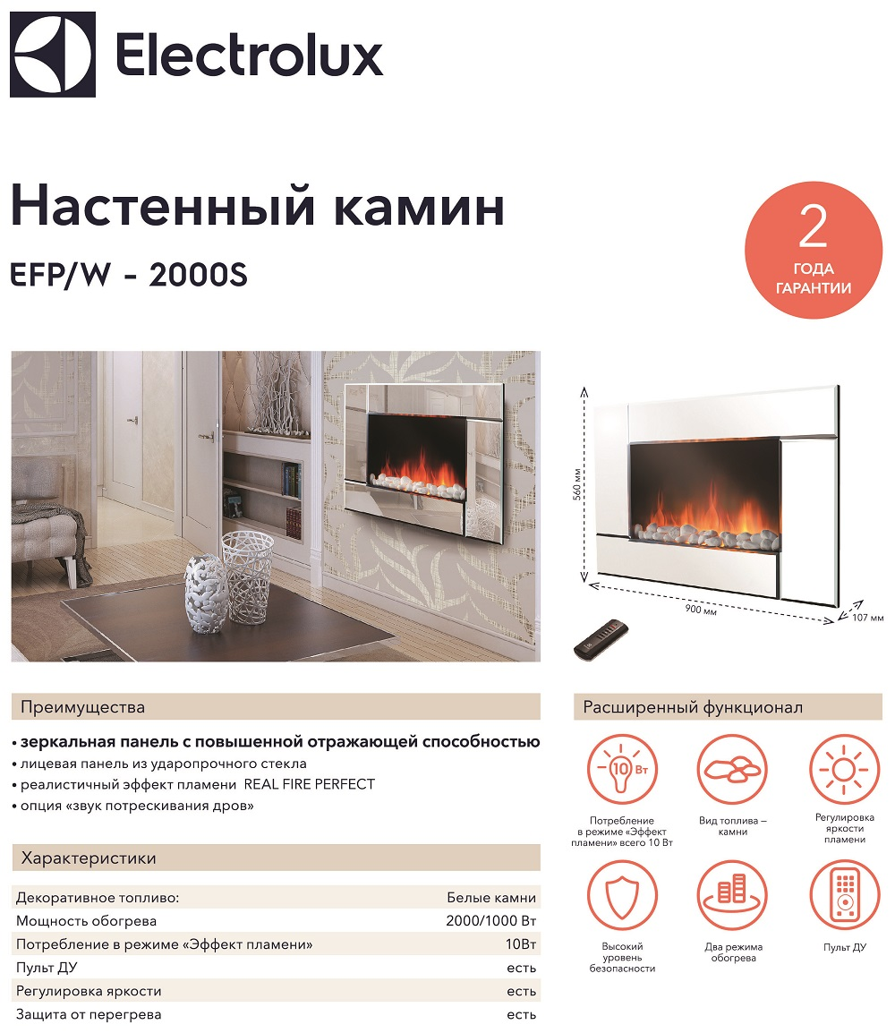 http://bio-kamin24.ru/images/upload/2000S.jpg