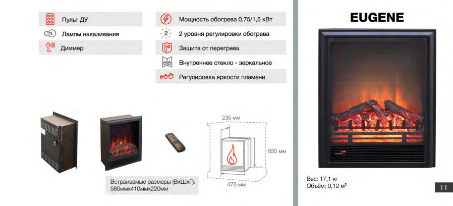 http://bio-kamin24.ru/images/upload/EUGENE.png