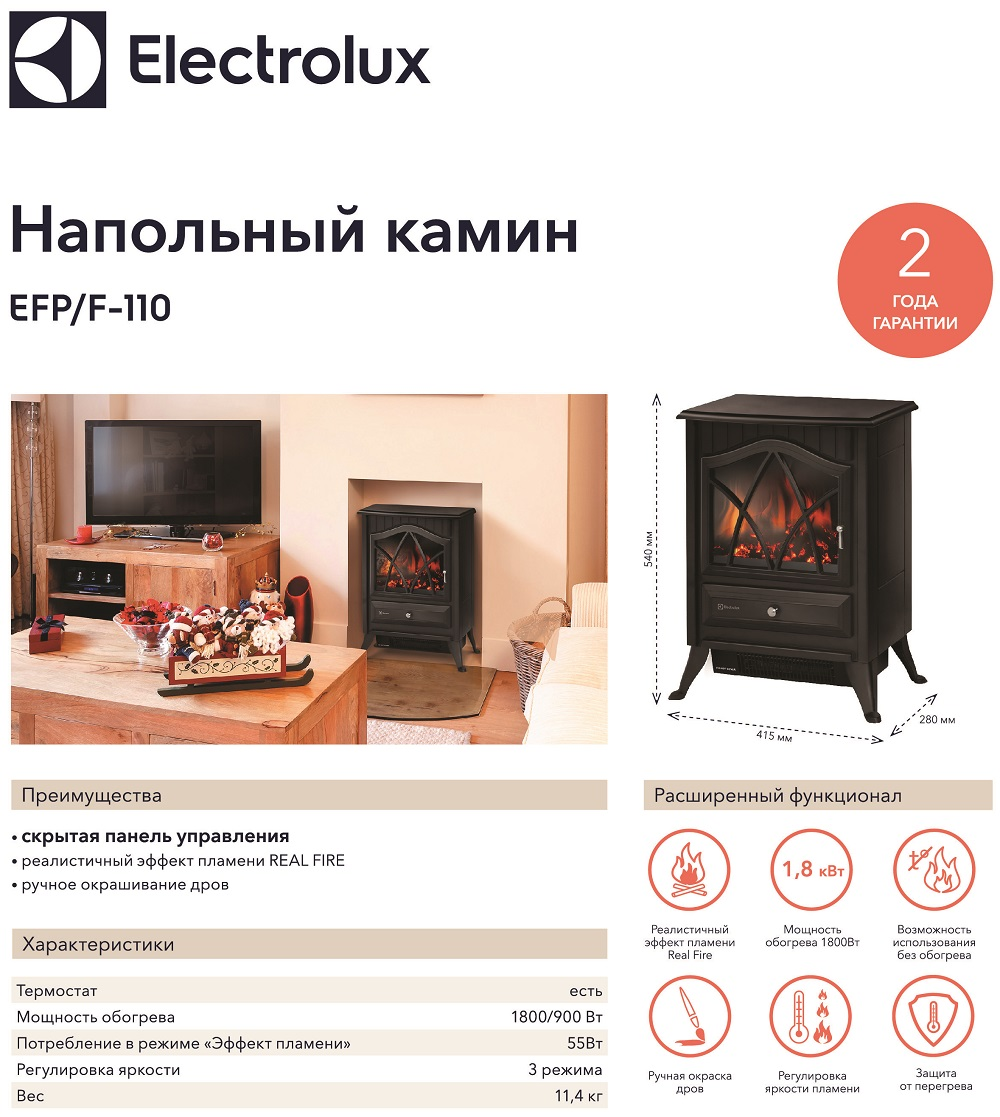 http://bio-kamin24.ru/images/upload/F-110.jpg
