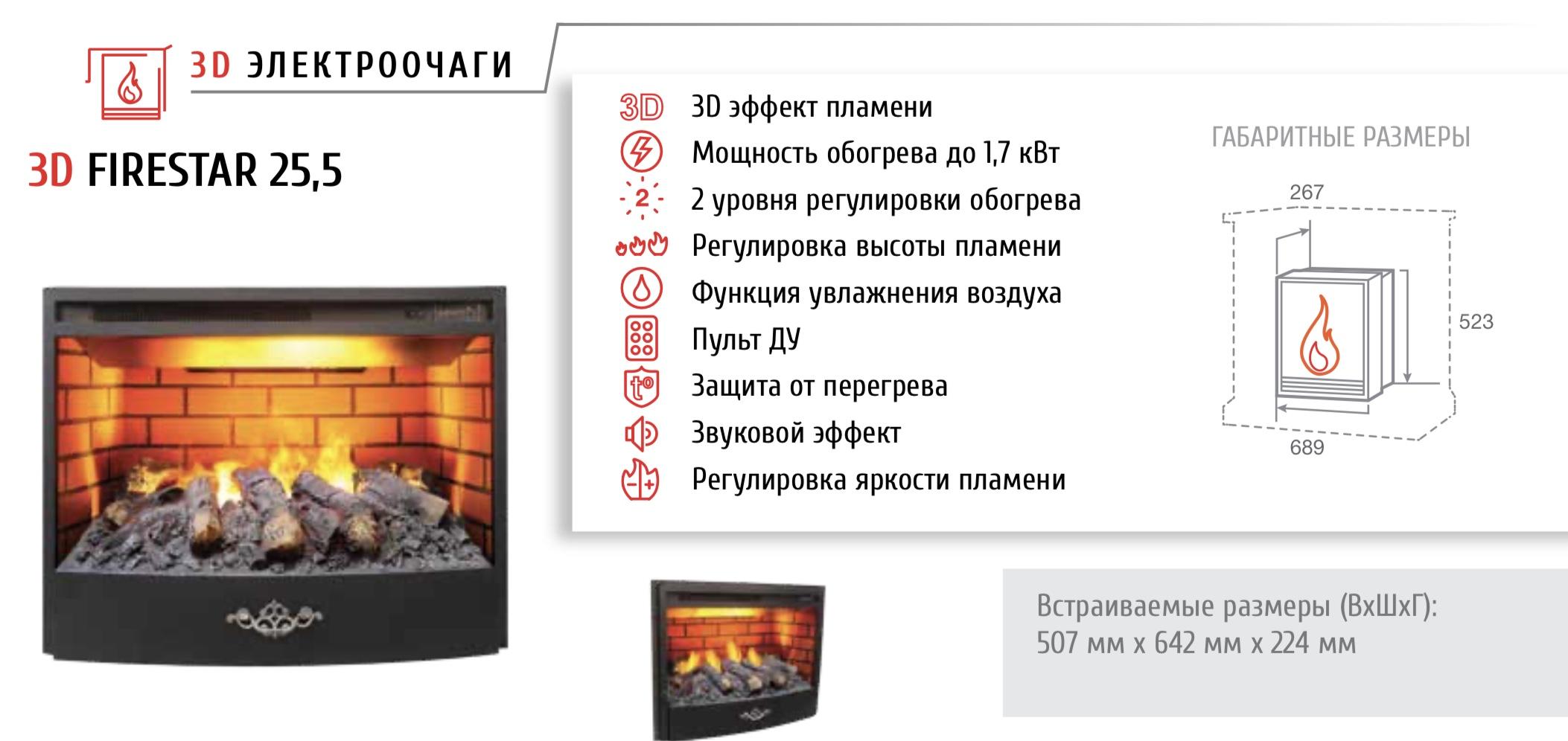 https://bio-kamin24.ru/images/upload/IMG_6531.png