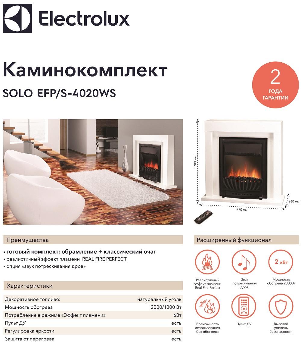 http://bio-kamin24.ru/images/upload/Solo%204020WS.jpg