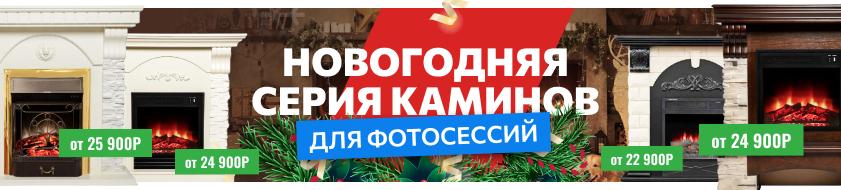 https://bio-kamin24.ru/images/upload/V2.png