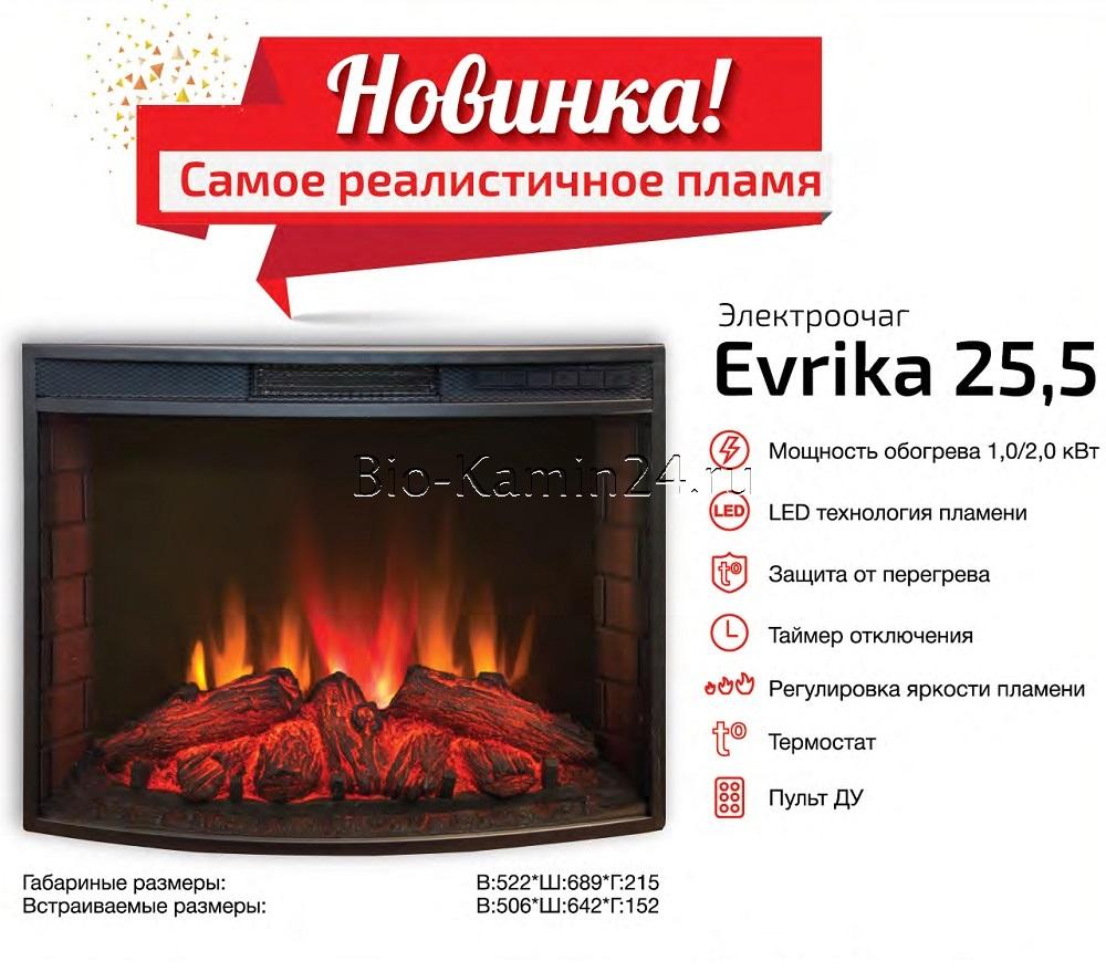 http://bio-kamin24.ru/images/upload/evrica%2025.jpg