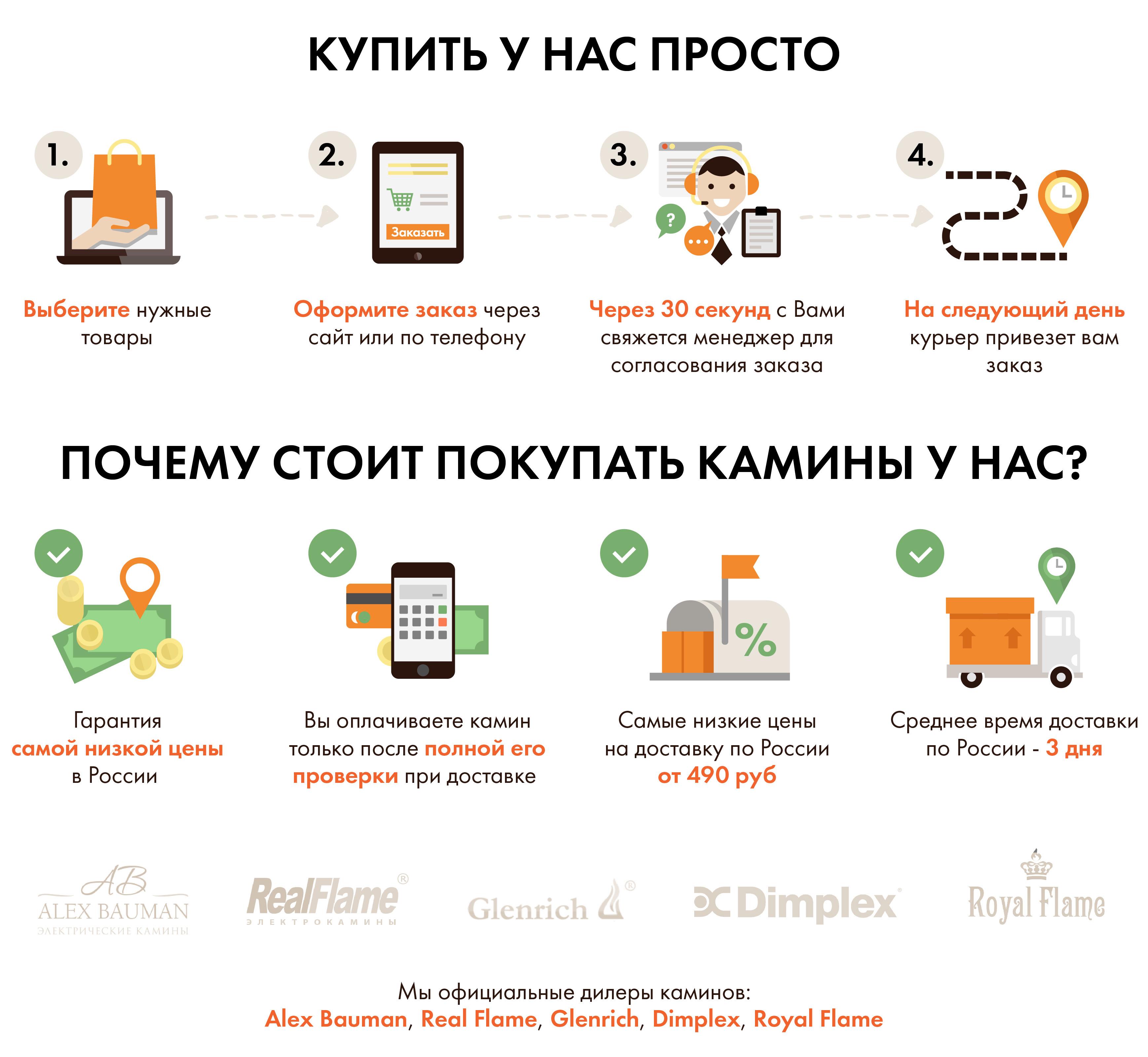 http://bio-kamin24.ru/images/upload/kupit_u_nas_prosto_bio.JPG