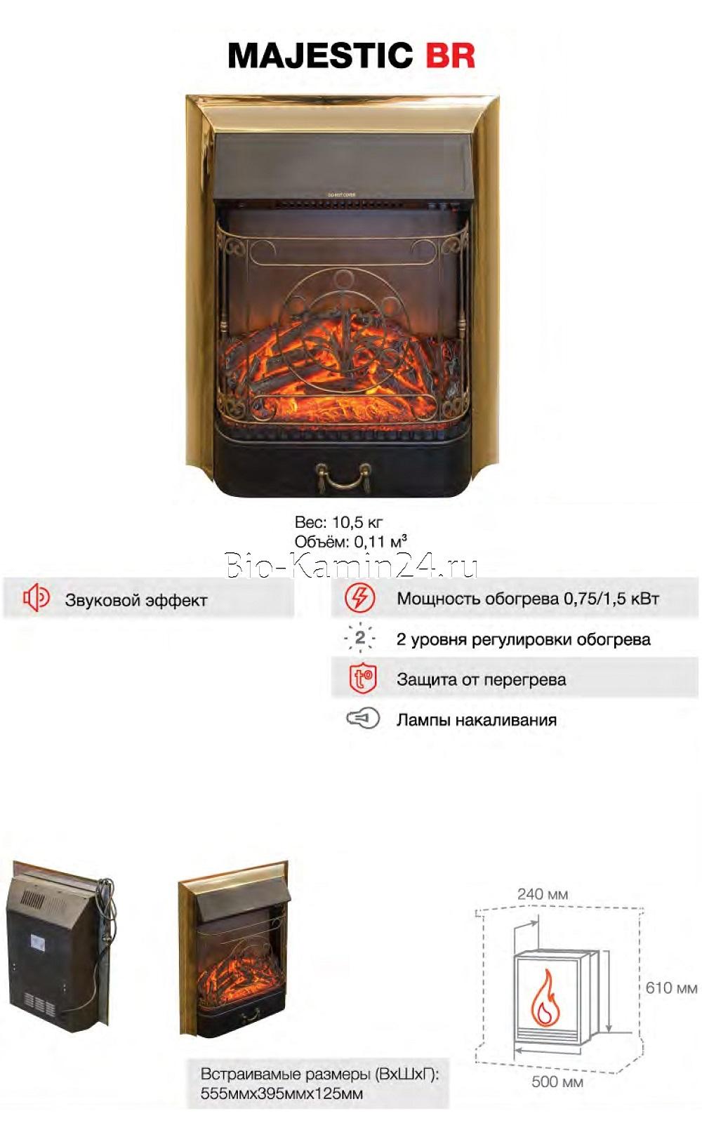 http://bio-kamin24.ru/images/upload/magestic%20brass.jpg