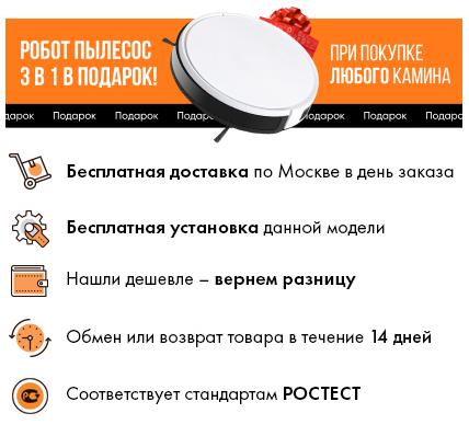 https://bio-kamin24.ru/images/upload/pros1.jpg